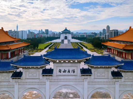National Chiang Kai-shek Memorial Hall in Taipei
